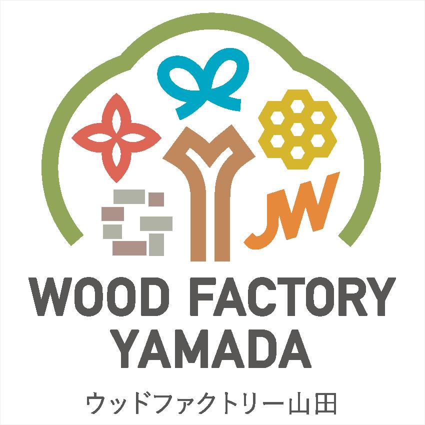 ウッドファクトリー山田